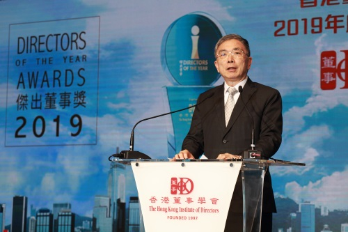 The Hong Kong Institute of Directors Announces Winners of Directors Of the Year Awards 2019 at Its Annual Dinner