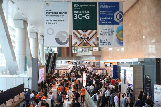 27th HK International Optical Fair draws over 14,000 buyers