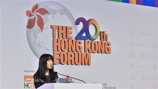 Nearly 300 global business leaders join Hong Kong Forum