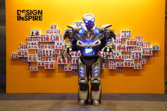 DesignInspire opens today