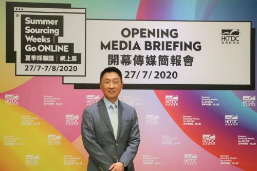 HKTDC launches advanced online virtual exhibition