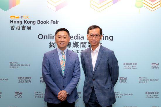 Hong Kong Book Fair rescheduled for 16-22 December
