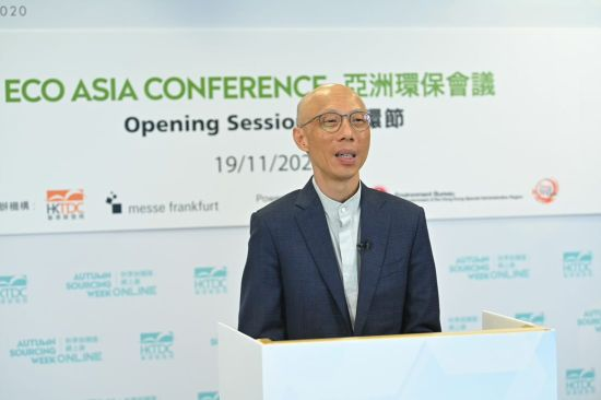 Eco Asia Conference highlights green opportunities