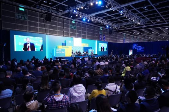Close to 1,500 e-tailers join Asian E-tailing Summit