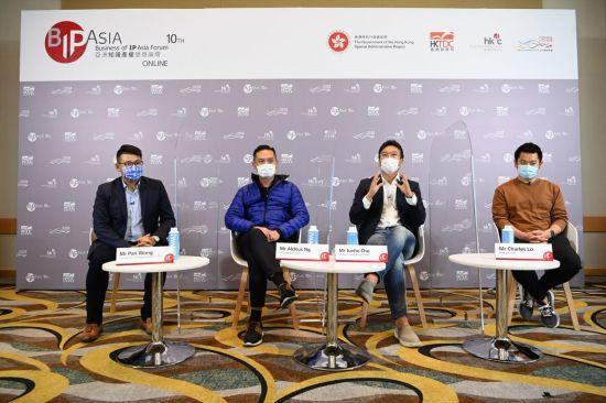 Business of IP Asia Forum closes