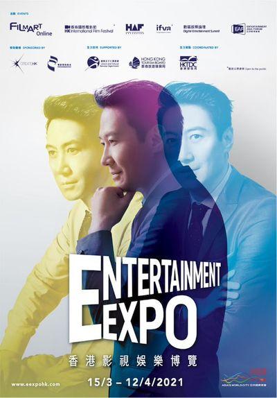 Leon Lai returns as Ambassador for Entertainment Expo