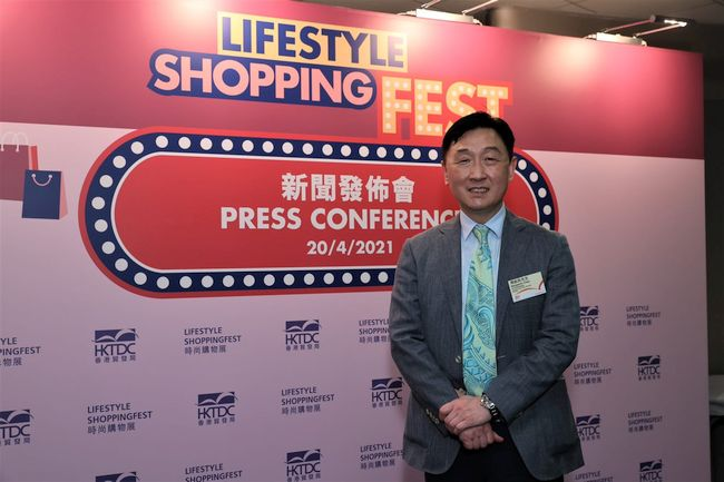 HKTDC's debut Lifestyle ShoppingFest opens 28 April