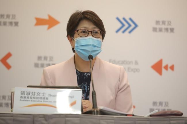 HKTDC Education & Careers Expo opens next week
