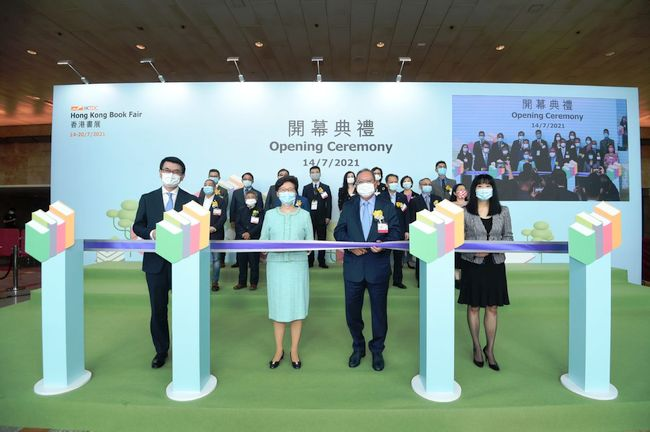 HKTDC Hong Kong Book Fair, Sports and Leisure Expo and World of Snacks open to public today