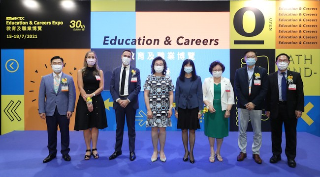 30th HKTDC Education & Careers Expo opens today