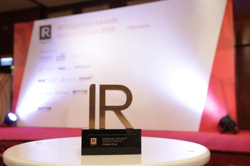 "Honghua Wins IR Magazine's ""Greater China 2019 -- Best Investor Events"" Award"