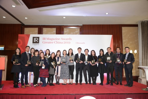IR Magazine Forum & Awards - Greater China 2019: Award winners announced for the IR Magazine Forum & Awards - Greater China
