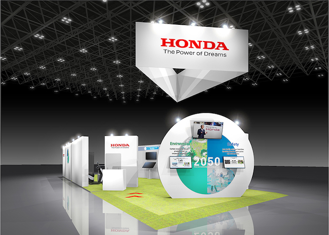 Overview of Honda Exhibits at the 27th ITS World Congress 2021 in Hamburg, Germany