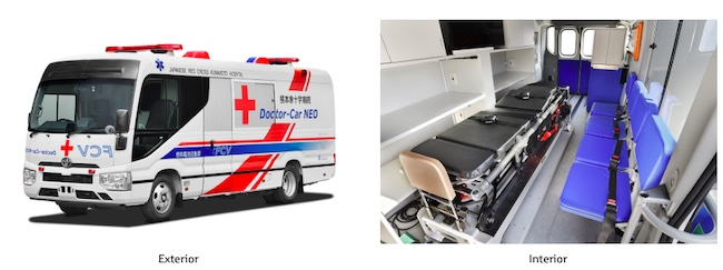 Japanese Red Cross Kumamoto Hospital and Toyota to Begin Utilization Demonstration of the World's First Fuel Cell Electric Vehicle Mobile Clinic