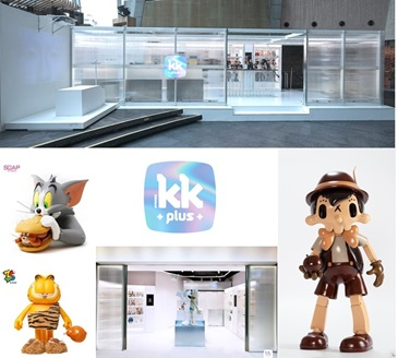 Kidsland Unveils Innovative Trendy and Collectible Toy Platform kkplus Records Sales of HK$400,000 The First Weekend