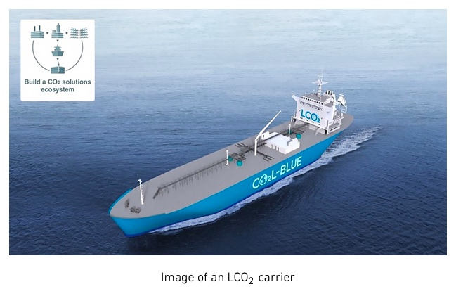 Mitsubishi Shipbuilding Receives Approval in Principle from Classification Society for LCO2 Carrier Cargo Tank from France's Bureau Veritas