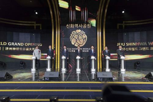Jeju Shinhwa World Grand Opening of a World-class Integrated Leisure and Entertainment Resort in Jeju