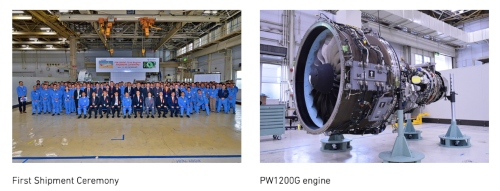 MHI Aero Engines Makes First Shipment of Domestically Assembled Pratt & Whitney GTF PW1200G Engine for the Mitsubishi SpaceJet
