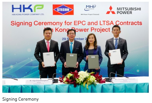 Mitsubishi Power Signs Contract to Build a 1,400 MW Natural Gas-fired GTCC Power Plant in Thailand