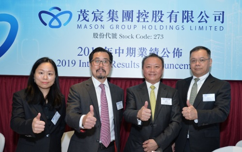 Mason Group Announces Interim Results 2019
