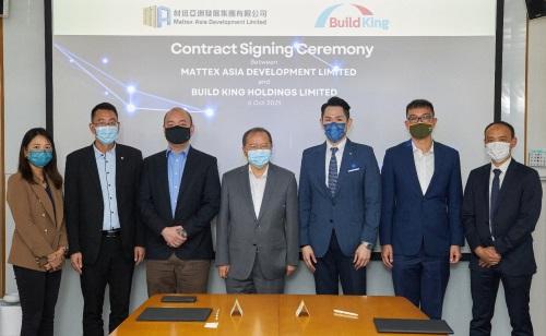 材迅亚洲宣布与利基控股成为合作伙伴