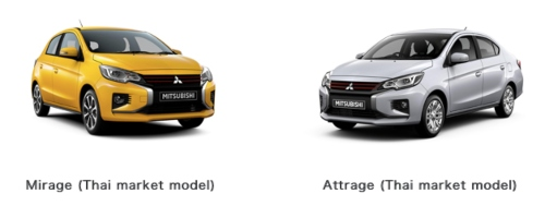 MITSUBISHI MOTORS Launched Restyled Mirage and Attrage Compact Models in Thailand