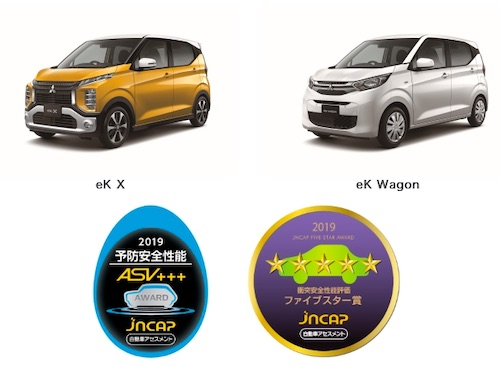 eK X and eK Wagon Achieve Top Ratings for Preventive and Collision Safety Performance in JNCAP
