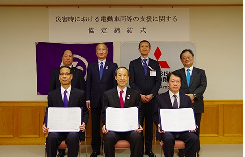 Mitsubishi Motors concludes a disaster cooperation agreement for the first time in Tokyo with Minato City