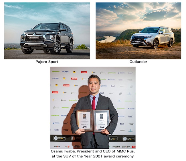 Pajero Sport and Outlander Won SUV of the Year 2021 in Russia