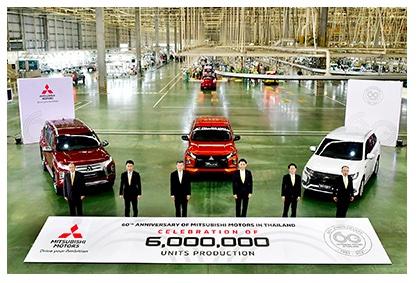 Mitsubishi Motors Thailand Achieved Cumulative Production of Six Million Cars