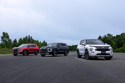 Mitsubishi Motors Reveals the Design of the All-New Outlander PHEV Model