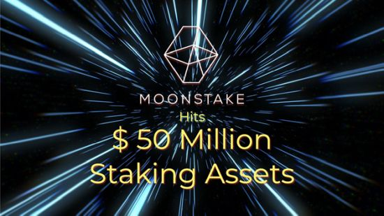 Moonstake's total staking asset hits $50Million - Successfully achieved in two months from the start of full-scale service