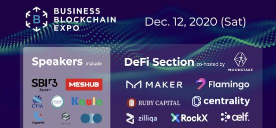 Moonstake introduces DeFi project to Japan