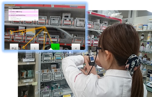 NEC Trials Augmented Reality System for Workplace Productivity