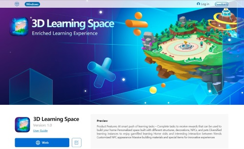 Introducing 3D Learning Space on Edmodo Platform, New Exploration in Interactive Learning by NetDragon