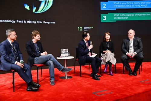 """FinTech Company OKLink Wins Deloitte """"Hong Kong Rising Star"""""""