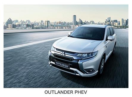 OUTLANDER PHEV Became Europe's Best-selling Plug-in Hybrid SUV in 2020