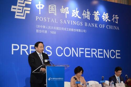 中国银行行长王雪冰_行长张颖_邮储银行行长收入