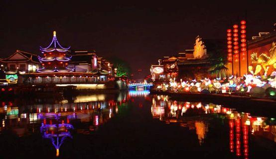 34th Qinhuai Lantern Festival invites Global Netizens for Online Lighting Ceremony