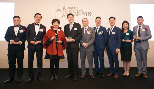 Quamnet Outstanding Enterprise Awards 2019 ceremony Successfully Held on 14 January 2020