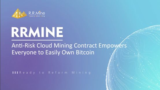 RRMine Global CEO attends World Digital Mining Summit 2019 to address Cloud Hash Power Platform Operations Core