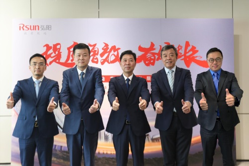 Redsun Properties' Net Profit Up by 23.6% to RMB1.64 Billion in 2019; Final Dividend Increases by 22.0% to RMB11.1 Cents per Share