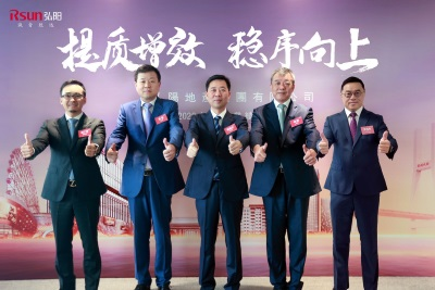 Redsun Properties 1H2020 Revenue Surges 146.3% to RMB9.6 Billion, Core Attributable Profit Up 30.7% to RMB656.6 Million