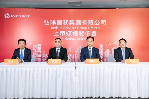 Redsun Services Group Limited Announces Details of Proposed Listing on the Main Board of HKEX