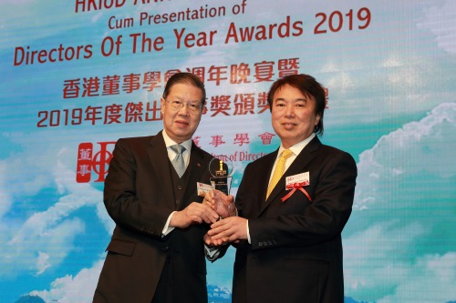 """Mr. Dennis Lee Seng Jin, CEO of Samson Paper Garners """"Directors of the Year Awards 2019"""" from The Hong Kong Institute of Directors"""