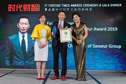 Fortune Times Names Mr Vito Xu Rongcan, Chairman of SAMPL, Manager of SGX-Listed Sasseur REIT, as Asia's Top Entrepreneur for 2019