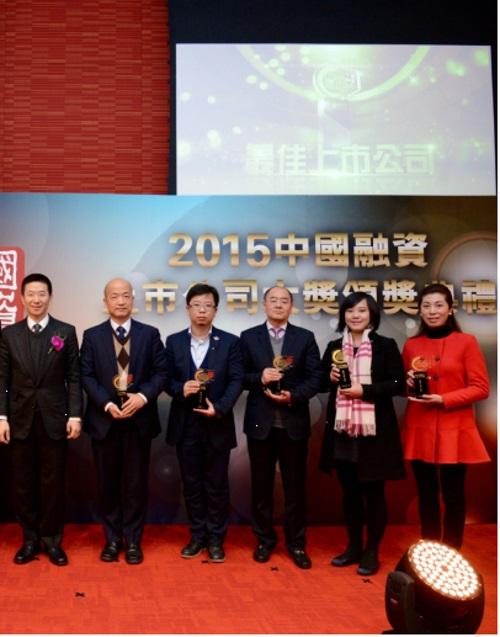 葫芦岛 旅游 颁奖