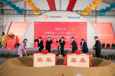 SinoMab Commenced Construction of its China Headquarters