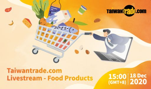 2020 Food Taipei Mega Shows: Taiwantrade.com Livestream - Leisure Food Products