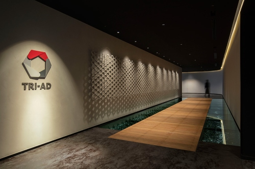 Toyota Research Institute-Advanced Development, Inc. (TRI-AD) New Tokyo Head Office Now Fully Operational